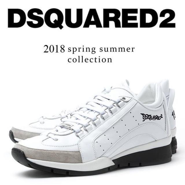 DSQUARED2(ディースクエアード)の【53】 DSQUARED2 ホワイト スニーカー size 44 メンズの靴/シューズ(スニーカー)の商品写真