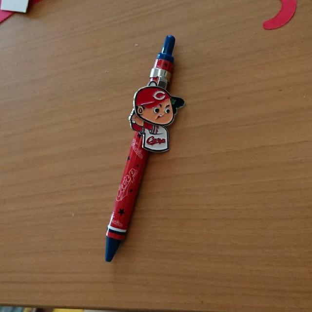 広島東洋カープ(ヒロシマトウヨウカープ)の広島カープ ボールペン 未使用 スポーツ/アウトドアの野球(記念品/関連グッズ)の商品写真