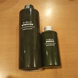 ムジルシリョウヒン(MUJI (無印良品))のPAN様専用  無印良品オーガニック基礎化粧品(化粧水 / ローション)
