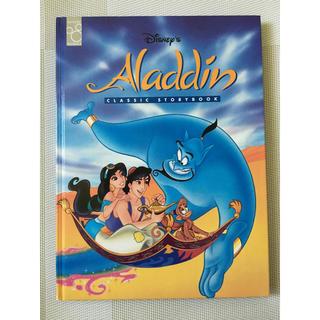 ディズニー(Disney)の英語/Disney's/Aladdin/絵本/CLASSIC STORYBOOK(ノンフィクション/教養)