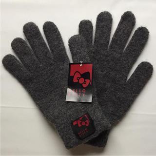 サンリオ(サンリオ)の手袋 ハローキティ HELLO KITTY サンリオ フリー グレー 灰色 新品(手袋)