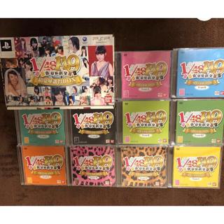 エーケービーフォーティーエイト(AKB48)の【美品】《PSPソフト》AKB1/48.AKB1/149(携帯用ゲームソフト)