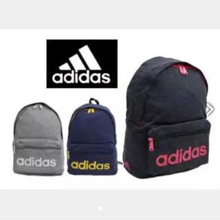 アディダス(adidas)のadidas リュック カレッジネイビー(リュック/バックパック)