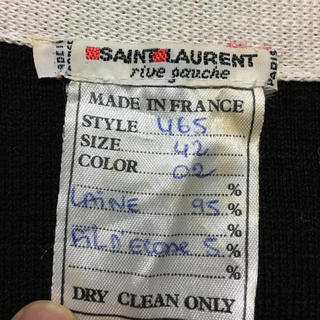 サンローラン(Saint Laurent)のサンローラン●ヴィンテージ●ジャケット●80's(ノーカラージャケット)