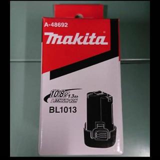 マキタ(Makita)のマキタ リチウムイオンバッテリーBL1013(バッテリー/充電器)