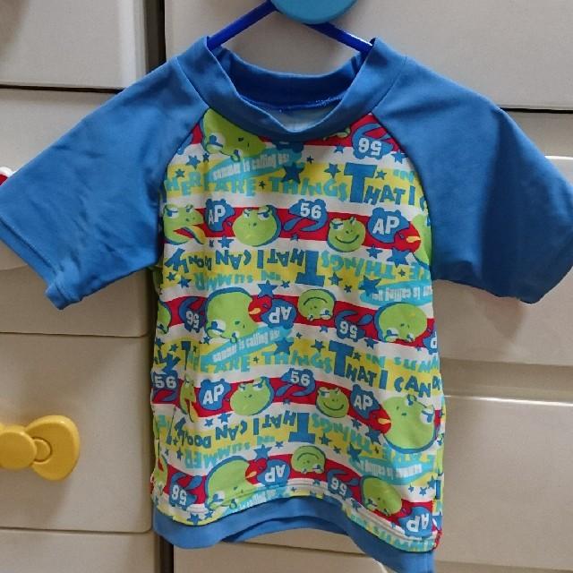 F.O.KIDS(エフオーキッズ)の半袖 ラッシュガード キッズ/ベビー/マタニティのキッズ服男の子用(90cm~)(水着)の商品写真