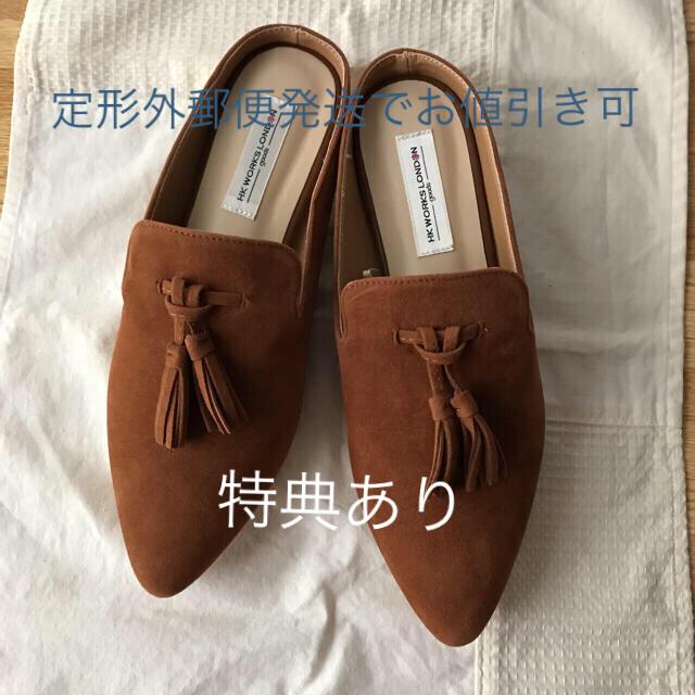 しまむら(シマムラ)のしまむら×HK WORKS LONDON  タッセルバブーシュ ブラウン M レディースの靴/シューズ(その他)の商品写真