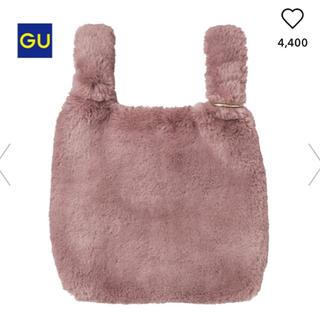 ジーユー(GU)のGU フェイクファートートバッグ(トートバッグ)