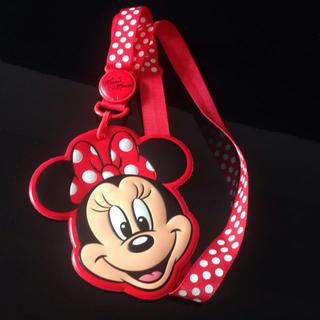 ディズニー(Disney)の本日お支払い頂ける方限定(キーホルダー)