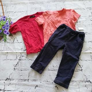 ムジルシリョウヒン(MUJI (無印良品))の♪5点以上特別セール♪3点セット販売 90㌢ 半袖シャツ&デニムパンツ(パンツ/スパッツ)