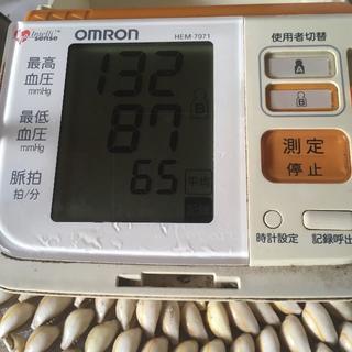 オムロン(OMRON)の【敬老の日を迎え】 健康管理、オムロン血圧計(その他)