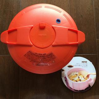マイヤー(MEYER)の美品 マイヤー*2.3ℓ電子レンジ用圧力鍋 オレンジ(鍋/フライパン)