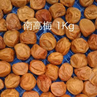 紀州みなべの南高梅 1Kg わけあり商品 酸っぱい梅干し(漬物)