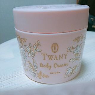 トワニー(TWANY)の美品!トワニーボディクリーム(フラワーガーデン)(ボディクリーム)