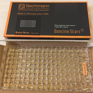 ナハトマン(Nachtmann)のナハトマン ボサノバ 1枚(食器)
