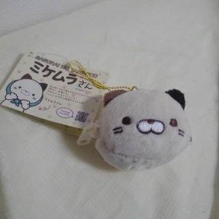 ミケムラさん ミニミニコインケース A(キャラクターグッズ)