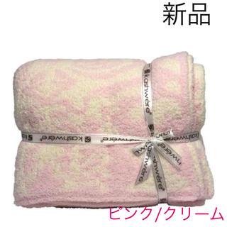 カシウエア(kashwere)の新品未開封 カシウエア  ブランケット ダマスク シングル ピンク/クリーム(毛布)