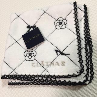 クレイサス(CLATHAS)の✴︎ルアン様専用ページ✴︎【最終SALE価格】CLATHAS タオルハンカチ(ハンカチ)