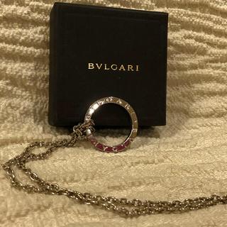 ブルガリ(BVLGARI)のダイヤ様専用ブルガリ キーリング  ネックレス(その他)