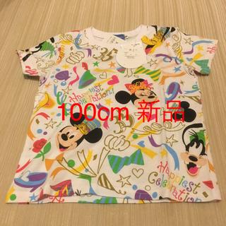 Disney - ディズニー 35周年 Tシャツ