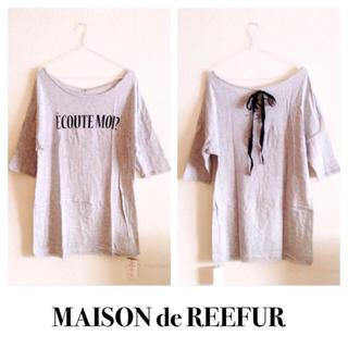 メゾンドリーファー(Maison de Reefur)のきょうか様専用(Tシャツ(長袖/七分))