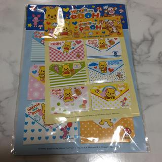 クマノプーサン(くまのプーさん)のディズニー プーさん メッセージカード(カード/レター/ラッピング)