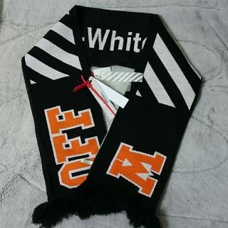 オフホワイト(OFF-WHITE)のoffwhite マフラー(マフラー)