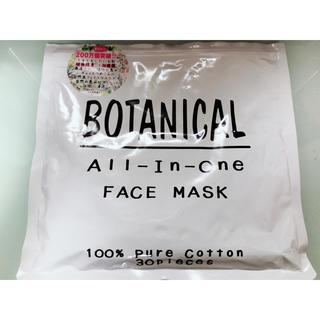 ボタニスト(BOTANIST)のボタニカルフェイスパック(パック/フェイスマスク)