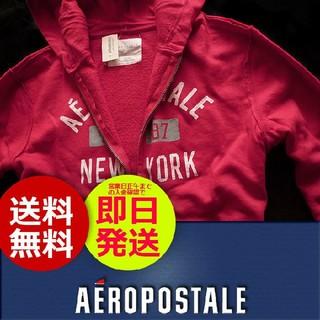 エアロポステール(AEROPOSTALE)の◆ほぼ新品・正規品◆ AEROPOSTALE エアロポステール パーカー L(パーカー)
