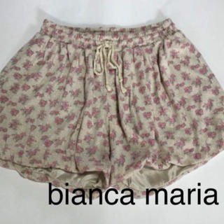 ビアンカマリア(bianca maria)のビアンカマリアのルームパンツ ☆断捨離の為お値下げしました(ルームウェア)