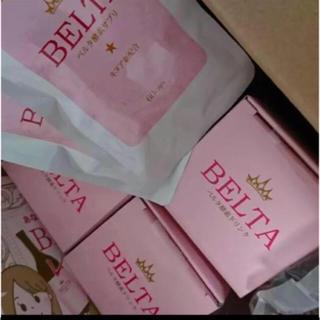 ベルタ酵素ドリンク3本&サプリ2袋(ダイエット食品)