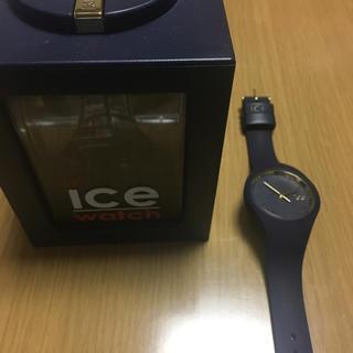 icewatch ネイビー