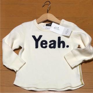 カルディア(CALDia)のkomina様専用 カルディア 新品 長袖Tシャツ 90センチ(Tシャツ/カットソー)