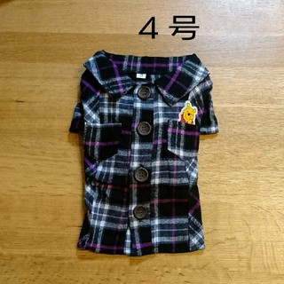 ディズニー(Disney)の【新品】4号 プーさん チェックシャツ ブラック 犬服(犬)