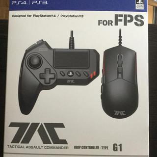 プレイステーション(PlayStation)のタクティカルアサルトコマンダーG1(PC周辺機器)