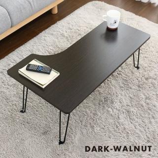 折りたたみテーブル【DARK WALNUT】