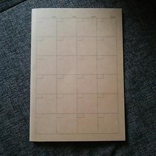 ムジルシリョウヒン(MUJI (無印良品))の無印良品 スケジュール帳1冊(カレンダー/スケジュール)