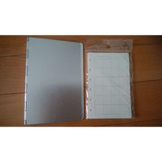 MUJI (無印良品) - 【無印良品】ステンレス製システム手帳