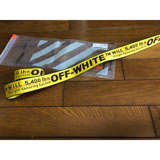 オフホワイト(OFF-WHITE)のoff-white ベルト(その他)