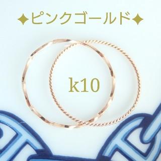 ゆきち様☆専用ページ(リング(指輪))