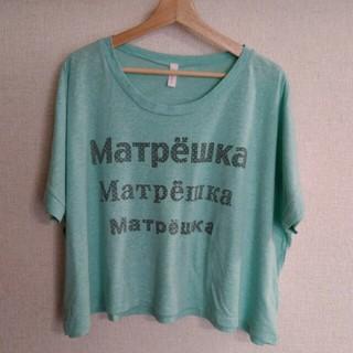 クスクス(kuskus)の【kuskus】Tシャツ(Tシャツ(半袖/袖なし))