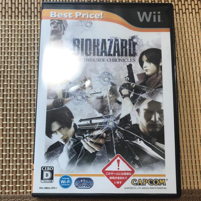 Wii(ウィー)のBIOHAZARD エンタメ/ホビーのテレビゲーム(家庭用ゲームソフト)の商品写真