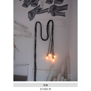 ムジルシリョウヒン(MUJI (無印良品))のライトオブジェ 5b-e サンクベウ (その他)