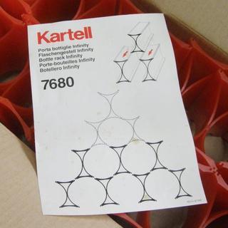 カルテル(kartell)のkartell カルテル ボトル ワイン ラック 14ピース(収納/キッチン雑貨)
