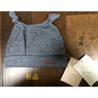 アイジョウセッケイ(愛情設計)のベビー 帽子(帽子)