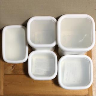 ムジルシリョウヒン(MUJI (無印良品))の即発送 新品 未使用 送料込み 琺瑯 ほうろう 保存容器 箱入り 5個セット(容器)