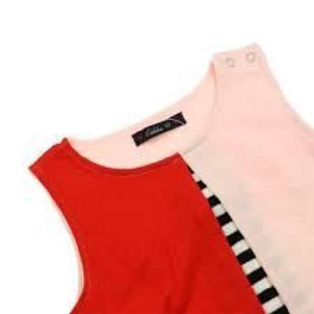 CALDia(カルディア)のCaldia (カルディア) カラーブロックジャンパースカート A56310 キッズ/ベビー/マタニティのキッズ服 女の子用(90cm~)(ワンピース)の商品写真