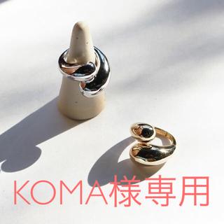 トゥデイフル(TODAYFUL)のボリュームフォークリング シルバー(リング(指輪))