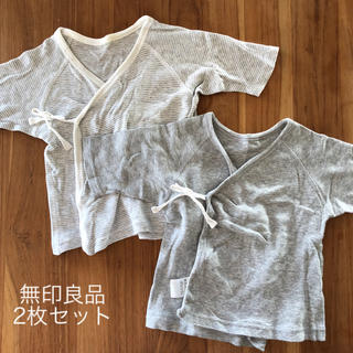 ムジルシリョウヒン(MUJI (無印良品))の無印良品   短肌着 新生児 肌着 50 60 2枚セット(肌着/下着)