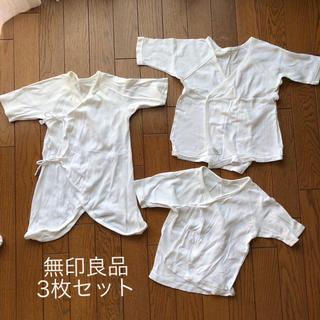 ムジルシリョウヒン(MUJI (無印良品))の無印良品 肌着 50 60 新生児 ベビー服 (肌着/下着)